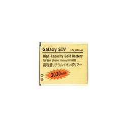 Bateria para Samsung Galaxy S4 i9500 i9550 B600BC 3.030mAh