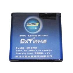 Bateria para Sony Ericsson EP500 Xperia X8 Vivaz 2.150mAh