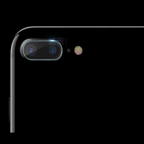 mica-vidrio-iphone-8-plus.jpg