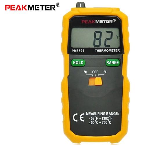 peakmeter-1.jpg