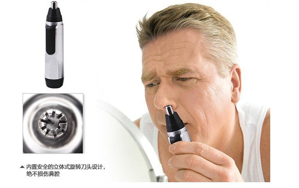 trimmer2.jpg